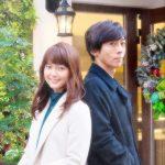 高橋一生さんと多部未華子さんのクリスマスドラマスペシャル見ました?